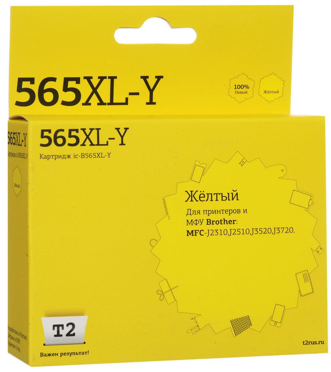 T2 IC-B565XL-Y картридж (аналог LC-565XL-Y) для Brother MFC-J2310/J2510/J3520/J3720, Yellow картридж brother lc565xlm magenta для mfc j2510 mfc j2310 mfc j3720 mfc j3520