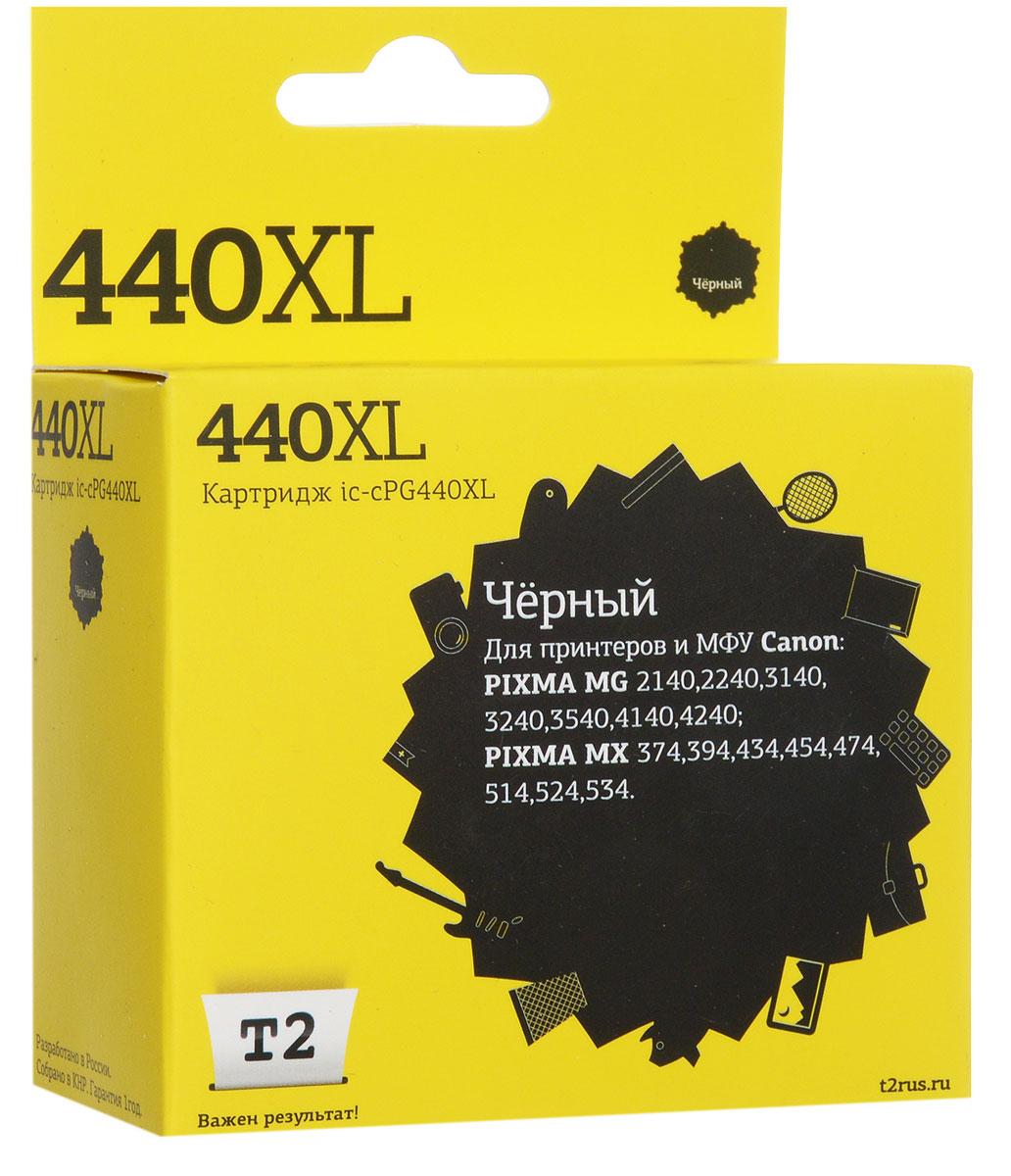 T2 IC-CPG440XL картридж (аналог PG-440 XL) для Canon PIXMA MG2140/3140/3540/MX394/434/474, Black