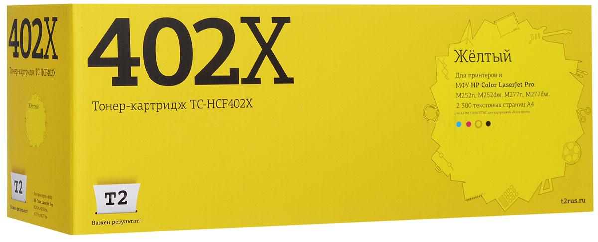 T2 TC-HCF402X картридж (аналог CF402X) для HP CLJ Pro M252n/M252dw/M277n/M277dw, Yellow картридж goodwill gw cf403x magenta для hp lj pro m252dw m252n m277dw m277n 2 3k