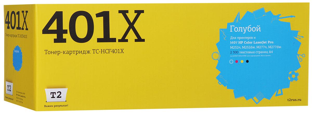 T2 TC-HCF401X картридж (аналог CF401X) для HP CLJ Pro M252n/M252dw/M277n/M277dw, Cyan картридж goodwill gw cf403x magenta для hp lj pro m252dw m252n m277dw m277n 2 3k