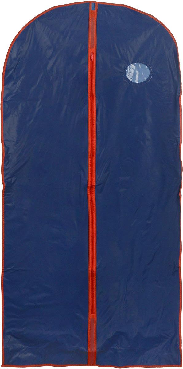 Чехол для одежды Home Queen, цвет: синий, 65 см x 130 см53344Чехол для одежды Home Queen изготовлен из высококачественного полиэтилена, который обеспечивает естественную вентиляцию, позволяя воздуху проникать внутрь, но не пропускает пыль. Чехол очень удобен в использовании, а благодаря его форме, одежда не мнетсядаже при длительном хранении. Специальное прозрачное окошко позволяет видеть содержимое внутри чехла, не открывая его. Изделие легко открывается и закрывается застежкой-молнией. Чехол для одежды будет очень полезен при транспортировке вещей на близкие и дальниерасстояния, при длительном хранении сезонной одежды, а также при ежедневном хранениивещей из деликатных тканей.