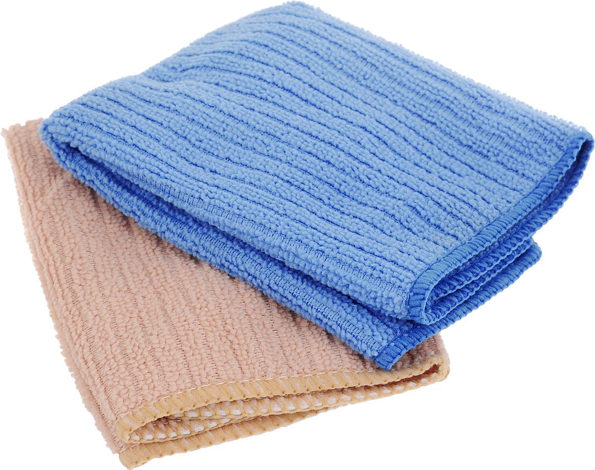 Салфетка из микрофибры Home Queen, цвет: синий, бежевый, 30 х 30 см, 2 шт57048_синий, бежевый 2Салфетка Home Queen изготовлена из микрофибры. Это великолепная гипоаллергенная ткань, изготовленная из тончайших полимерных микроволокон. Салфетка из микрофибры может поглощать количество пыли и влаги, в 7 раз превышающее ее собственный вес. Многочисленные поры между микроволокнами, благодаря капиллярному эффекту, мгновенно впитывают воду, подобно губке. Благодаря мелким порам микроволокна, любые капельки, остающиеся на чистящей поверхности очень быстро испаряются и остается чистая дорожка без полос и разводов. В сухом виде при вытирании поверхности волокна микрофибры электризуются и притягивают к себе микробов, мельчайшие частицы пыли и грязи, удерживая их в своих микропорах.Размер салфетки: 30 х 30 см.