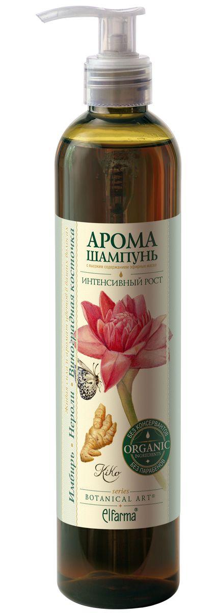 Botanical Art Арома-шампунь Интенсивный рост для нормальных волос. Имбирь-Нероли-Виноградная косточка