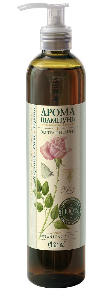 Botanical Art Арома-шампуньЭкстра-питание для сухих и нормальных волос. Роза-Герань-Карите trumpet sleeve botanical print dress