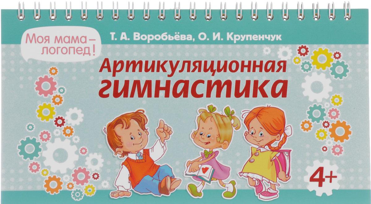 Workbooks golosa workbook : 1014224595.jpg