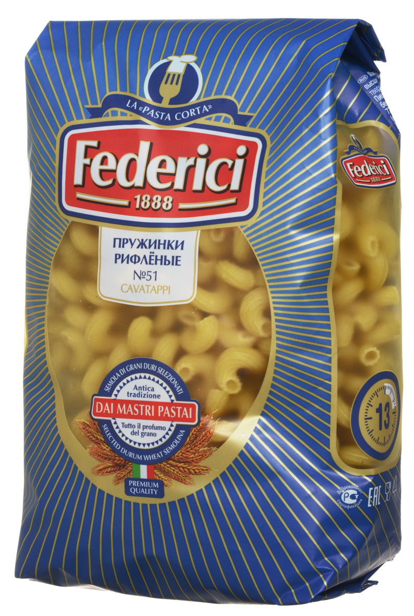 Federici Cavatappi пружинки рифленые макаронные изделия, 500 г federici spaghetti спагетти 500 г