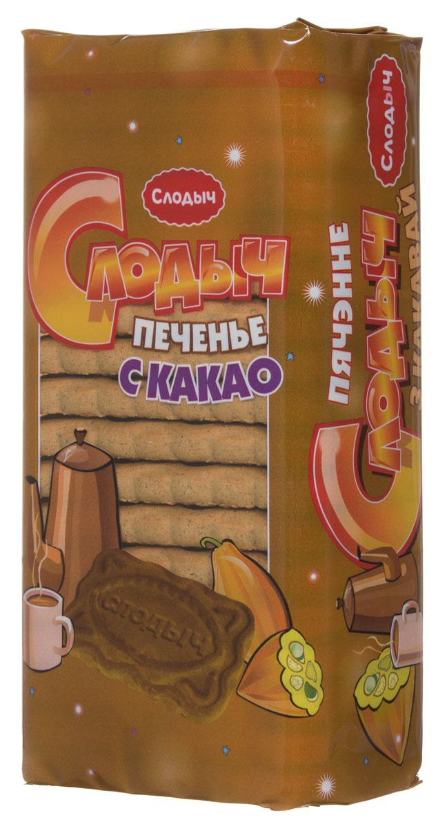 Слодыч печенье с какао, 450 г слодыч знайка зазнайка печенье растворимое 300 г