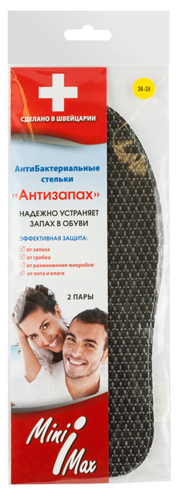 Стельки антибактериальные MiniMax, 2 пары, цвет: черный. Размер 36-3888206Стельки для обуви MiniMax от запаха. Ультратонкие стельки - ароматизированные и антигрибковые. Трехслойные стельки с антибактериальным и антимикробным веществом Sanitized - пиритион цинка.