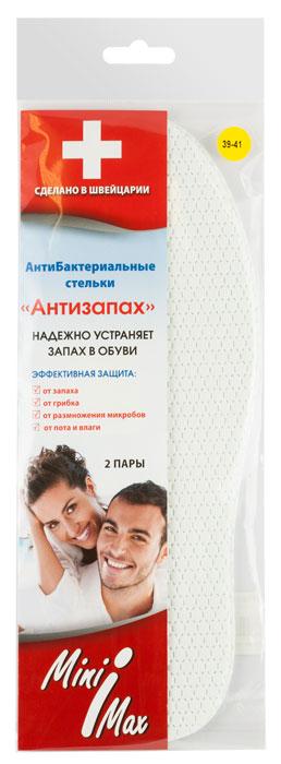 Стельки антибактериальные MiniMax, 2 пары, цвет: белый. Размер 39-4188202Стельки для обуви MiniMax от запаха. Ультратонкие стельки - ароматизированные и антигрибковые. Трехслойные стельки с антибактериальным и антимикробным веществом Sanitized - пиритион цинка.