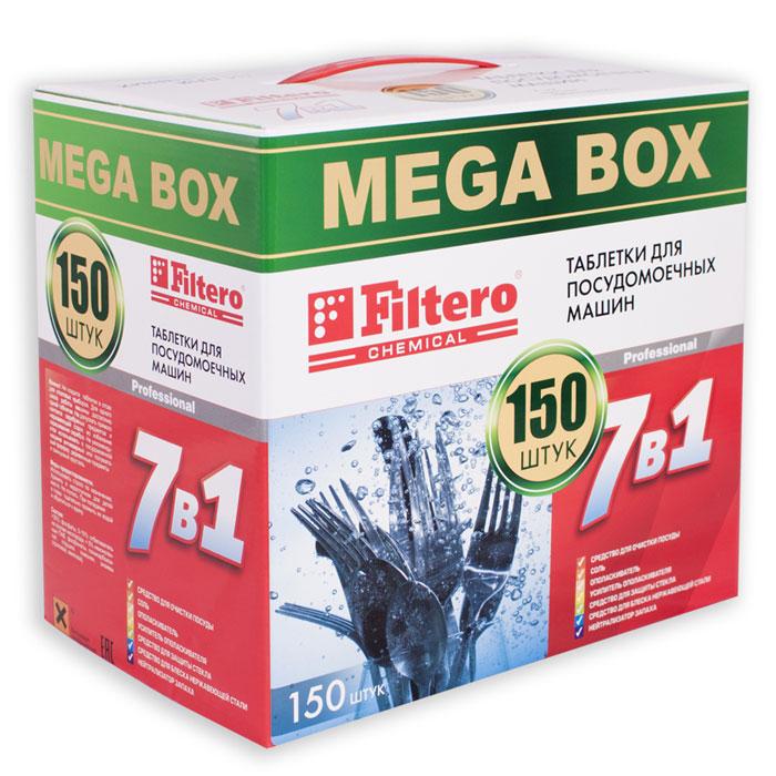 Filtero Таблетки для посудомоечной машины 7 в 1, 150 шт704Таблетки для посудомоечных машин Таблетки Filtero 7 в 1 изготовлены по новым технологиям и рекомендуются для использования в посудомоечных машинах ведущих производителей.Семь функций в одной таблетке:Средство для очистки посуды — обеспечивает щадящую, но тщательную очисткуСоль — смягчает воду Ополаскиватель — придаёт блеск стеклу и посуде без образования пятенУсилитель ополаскивателя для стойких загрязнений — усиливает эффективность ополаскивания и растворяет даже самые стойкие загрязненияСредство для защиты стекла — снижает риск повреждений и коррозии стеклаСредство для блеска нержавеющей стали — чистит нержавеющую сталь и серебро до блеска, препятствует образованию пятенНейтрализатор запаха — предотвращает появление запахов и поддерживает гигиеническую свежесть посудомоечной машиныТаблетки для посудомоечных машин Filtero 7 в 1 изготовлены по новым технологиям и рекомендуются для использования в посудомоечных машинах ведущих производителей. Одной таблетки достаточно для полного цикла мытья и ополаскивания посуды. Специальные компоненты, входящие в состав таблеток, не только эффективно удаляют даже стойкие загрязнения, но и защищают стеклянную посуду от повреждения и коррозии, придают блеск стали и серебру и поддерживают гигиеническую чистоту вашей машины.Как выбрать качественную бытовую химию, безопасную для природы и людей. Статья OZON Гид