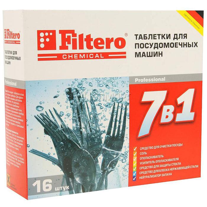 Filtero Таблетки для посудомоечной машины 7 в 1, 16 шт701Таблетки для посудомоечных машин Таблетки Filtero 7 в 1 изготовлены по новым технологиям и рекомендуются для использования в посудомоечных машинах ведущих производителей.Семь функций в одной таблетке:Средство для очистки посуды - обеспечивает щадящую, но тщательную очисткуСоль - смягчает воду Ополаскиватель - придаёт блеск стеклу и посуде без образования пятенУсилитель ополаскивателя для стойких загрязнений - усиливает эффективность ополаскивания и растворяет даже самые стойкие загрязненияСредство для защиты стекла - снижает риск повреждений и коррозии стеклаСредство для блеска нержавеющей стали - чистит нержавеющую сталь и серебро до блеска, препятствует образованию пятенНейтрализатор запаха - предотвращает появление запахов и поддерживает гигиеническую свежесть посудомоечной машиныТаблетки для посудомоечных машин Filtero 7 в 1 изготовлены по новым технологиям и рекомендуются для использования в посудомоечных машинах ведущих производителей. Одной таблетки достаточно для полного цикла мытья и ополаскивания посуды. Специальные компоненты, входящие в состав таблеток, не только эффективно удаляют даже стойкие загрязнения, но и защищают стеклянную посуду от повреждения и коррозии, придают блеск стали и серебру и поддерживают гигиеническую чистоту вашей машины.