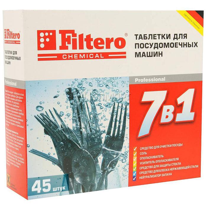 Filtero Таблетки для посудомоечной машины 7 в 1, 45 шт702Таблетки для посудомоечных машин Таблетки Filtero 7 в 1 изготовлены по новым технологиям и рекомендуются для использования в посудомоечных машинах ведущих производителей.Семь функций в одной таблетке:Средство для очистки посуды - обеспечивает щадящую, но тщательную очисткуСоль - смягчает воду Ополаскиватель - придаёт блеск стеклу и посуде без образования пятенУсилитель ополаскивателя для стойких загрязнений - усиливает эффективность ополаскивания и растворяет даже самые стойкие загрязненияСредство для защиты стекла - снижает риск повреждений и коррозии стеклаСредство для блеска нержавеющей стали - чистит нержавеющую сталь и серебро до блеска, препятствует образованию пятенНейтрализатор запаха - предотвращает появление запахов и поддерживает гигиеническую свежесть посудомоечной машиныТаблетки для посудомоечных машин Filtero 7 в 1 изготовлены по новым технологиям и рекомендуются для использования в посудомоечных машинах ведущих производителей. Одной таблетки достаточно для полного цикла мытья и ополаскивания посуды. Специальные компоненты, входящие в состав таблеток, не только эффективно удаляют даже стойкие загрязнения, но и защищают стеклянную посуду от повреждения и коррозии, придают блеск стали и серебру и поддерживают гигиеническую чистоту вашей машины.Как выбрать качественную бытовую химию, безопасную для природы и людей. Статья OZON Гид