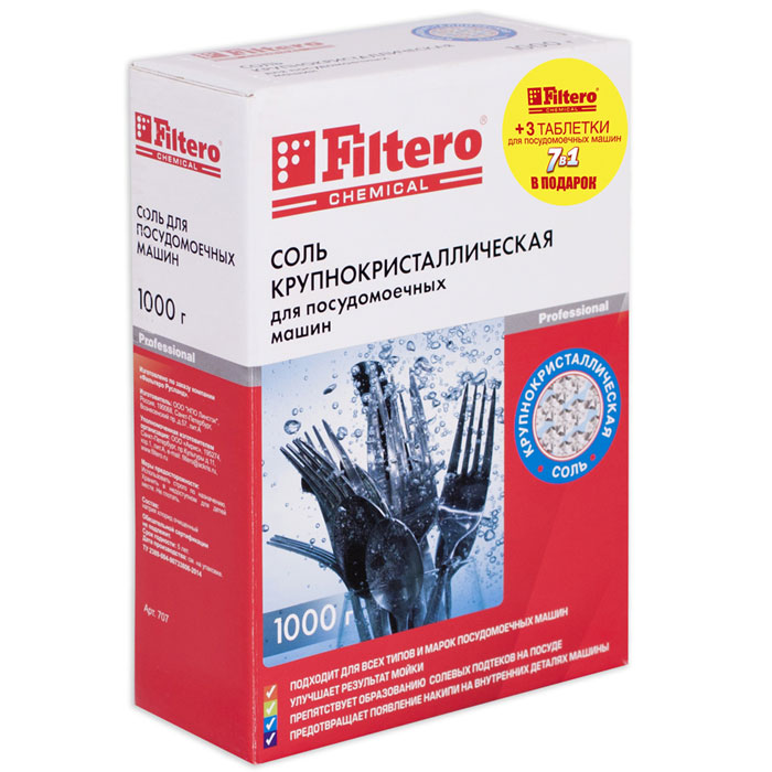 Filtero Соль для посудомоечной машины, 1 кг + 3 таблетки для посудомоечной машины filtero соль крупнокристаллическая для посудомоечных машин 3 кг 3 таблетки для посудомоечных машин