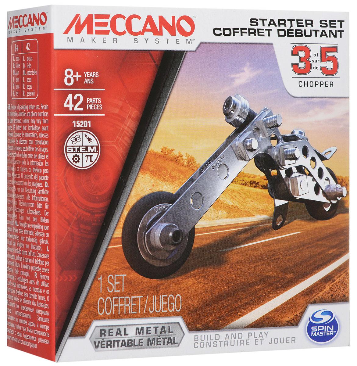 Meccano Конструктор Базовая модель 3 конструкторы meccano игрушка meccano гоночная машина р у 2 модели