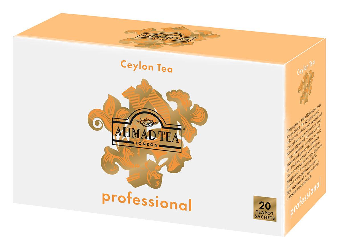 Ahmad Tea Professional Цейлонский Оранж Пеко чай черный листовой в фильтр-пакетах для заваривания в чайнике, 20 шт1587Популярность вкуса Цейлонского чая в мире растет. Что не удивительно: цейлонский чай отличает выразительный крепкий вкус с характерной для этого региона горчинкой. Качественный цейлонский чай ценится во многих странах мира, на чайных аукционах спрос на него по-прежнему выше, чем предложение. Всё о чае: сорта, факты, советы по выбору и употреблению. Статья OZON Гид