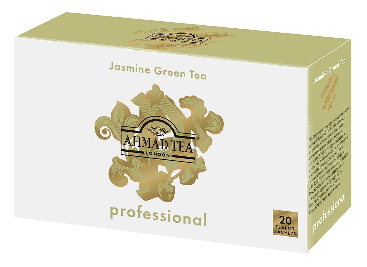Ahmad Tea Professional Зеленый листовой чай с жасмином в фильтр-пакетах для заваривания в чайнике, 20 шт олиджим чай при диабете в фильтр пакетах 20 шт