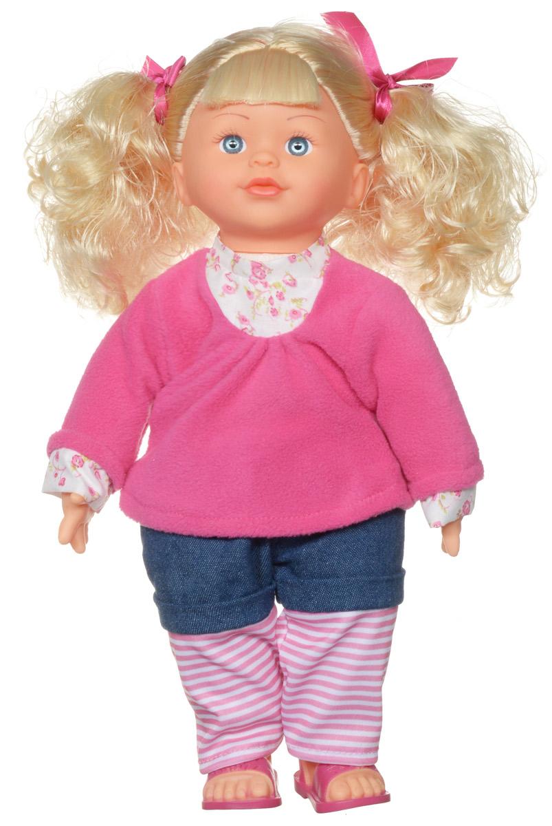 Затейники Кукла интерактивная Моя радость Блондинка цвет одежды розовый