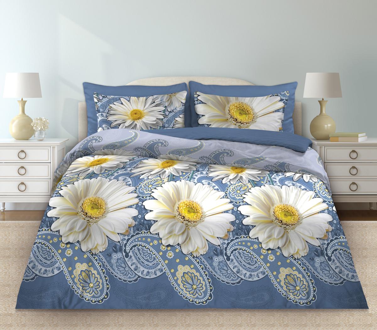 Комплект белья Любимый дом Русский узор, 2-х спальное, наволочки 70 х 70, цвет: голубой. 331118331118Комплект постельного белья коллекции «Любимый дом» - выполнен из высококачественной ткани из 100% хлопка. Такое белье абсолютно натуральное, гипоаллергенное, соответствует строжайшим экологическим нормам безопасности, комфортное, дышащее, не нарушает естественные процессы терморегуляции, прочное, не линяет, не деформируется и не теряет своих красок даже после многочисленных стирок, а также отличается хорошей износостойкостью.