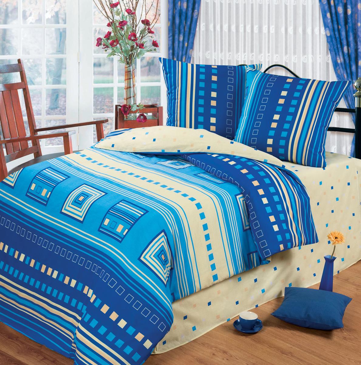 Комплект белья Любимый дом Квадро, 2-спальный, наволочки 70 х 70, цвет: голубой. 333657333657Комплект белья Любимый дом Квадро состоит из простыни, пододеяльника и двух наволочек.Постельное белье торговой марки Любимый дом - это идеальное сочетание доступной цены и высокого качества продукции. Серия Любимый дом 3D выполнена в технике объемного трехмерного изображения: объемные рисунки очень яркие, насыщенные и реалистичные. Коллекция выполнена из традиционной отечественной бязи с высоким показателем износостойкости: такое постельное белье очень прочное и долговечное, не деформируется при стирках и прослужит долгие годы.