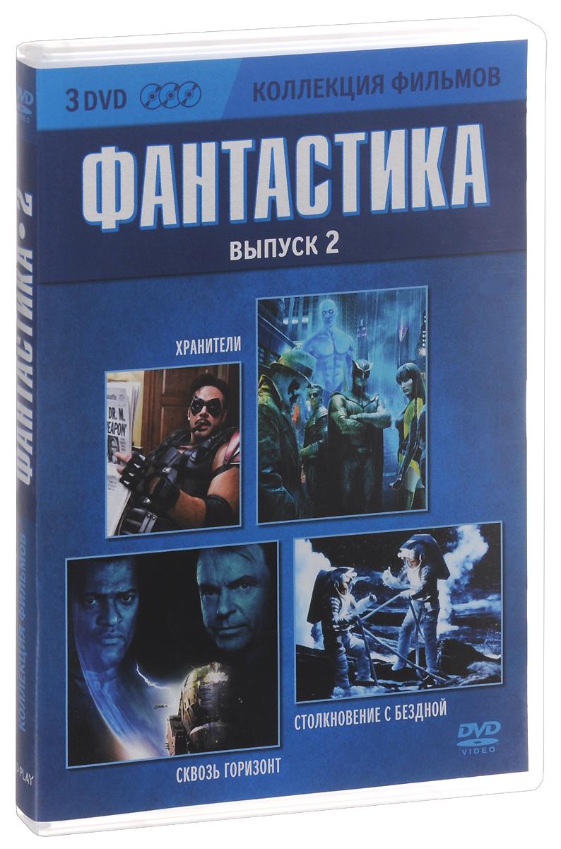 Коллекция фильмов: Фантастика: Выпуск 2 (3 DVD) коллекция фильмов мистика 3 dvd