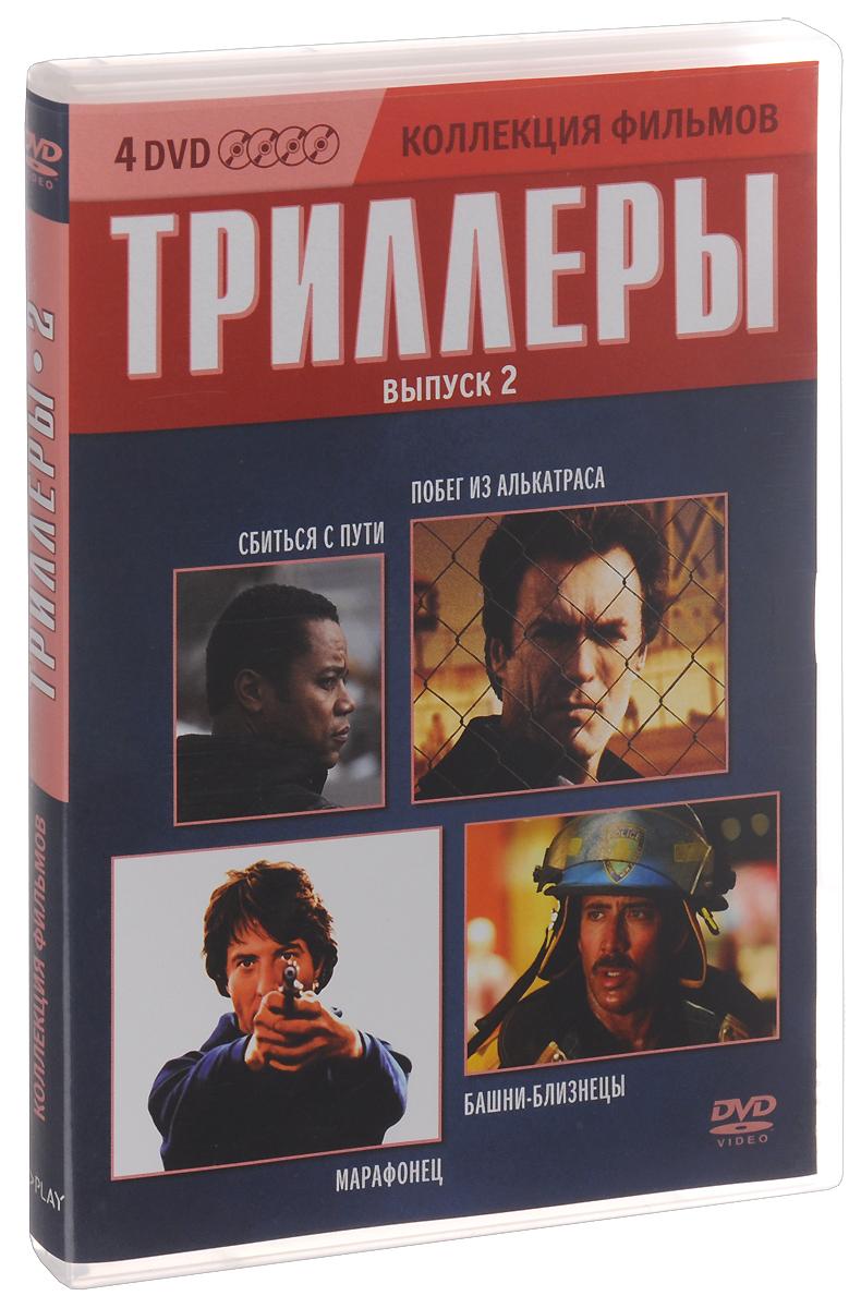 Коллекция фильмов: Триллеры: Выпуск 2 (4 DVD) видеодиски нд плэй фрэнки и элис dvd video dvd box