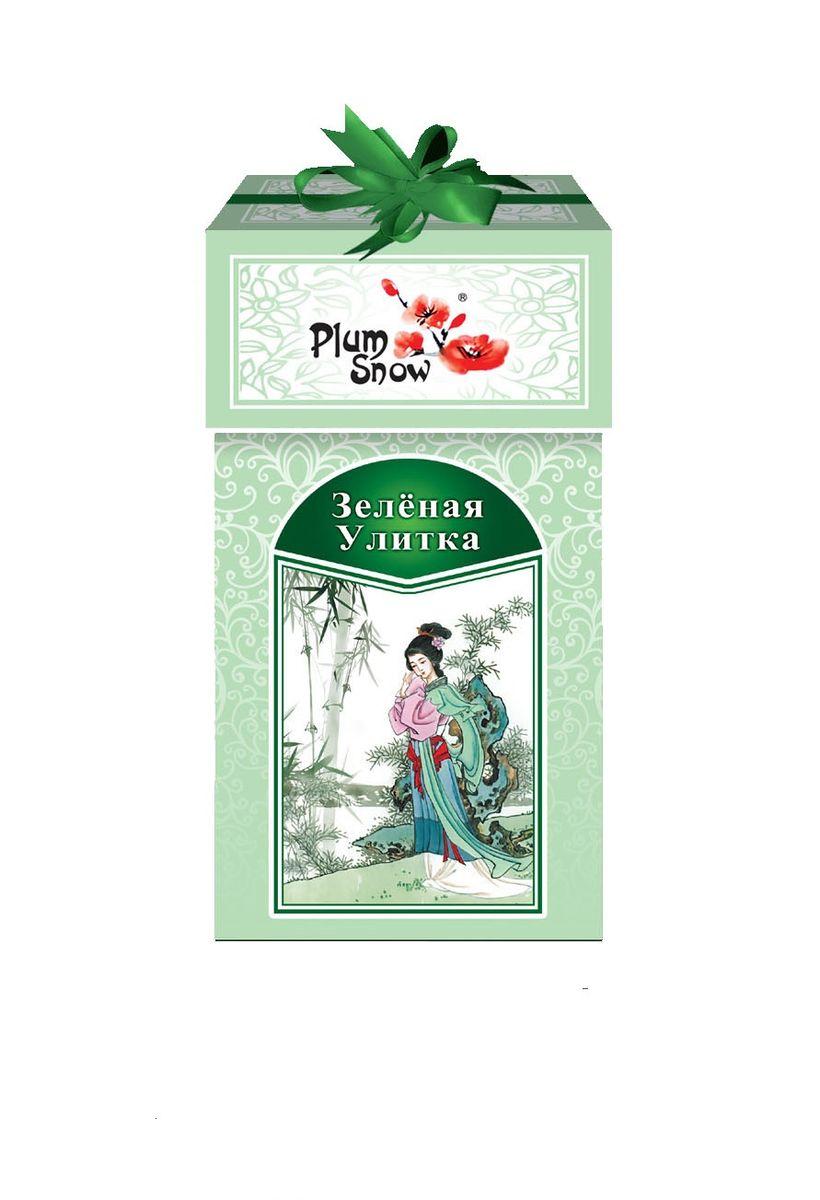 Plum Snow Зеленая улитка зеленый листовой чай, 100 г plum snow зеленая улитка зеленый листовой чай с дыней 100 г