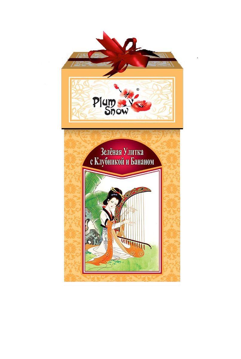 Plum Snow Зеленая улитка зеленый листовой чай с клубникой и бананом, 100 г c pe153 yunnan run pin 7262 семь сыну пуэр спелый чай здравоохранение чай puerh китайский чай pu er 357g зеленая пища