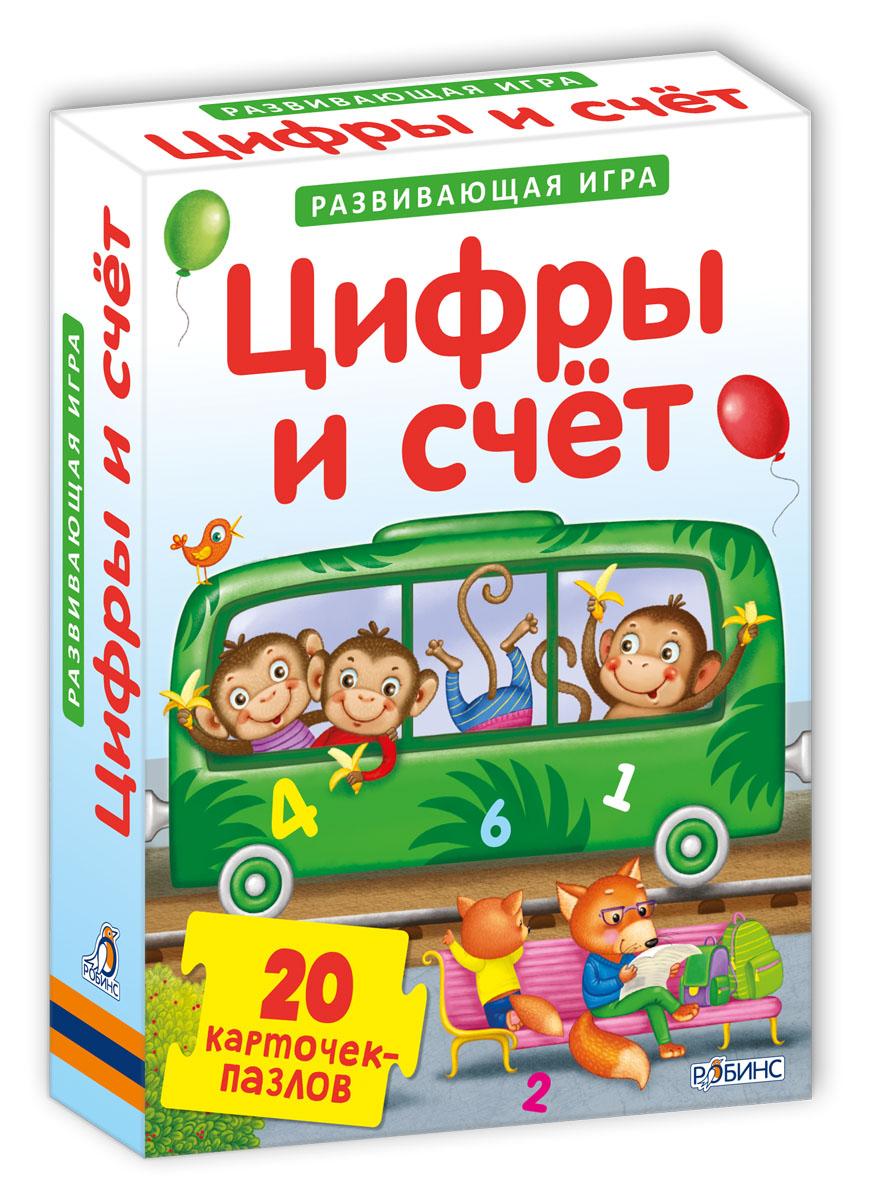 Zakazat.ru: Пазлы. Цифры и счет