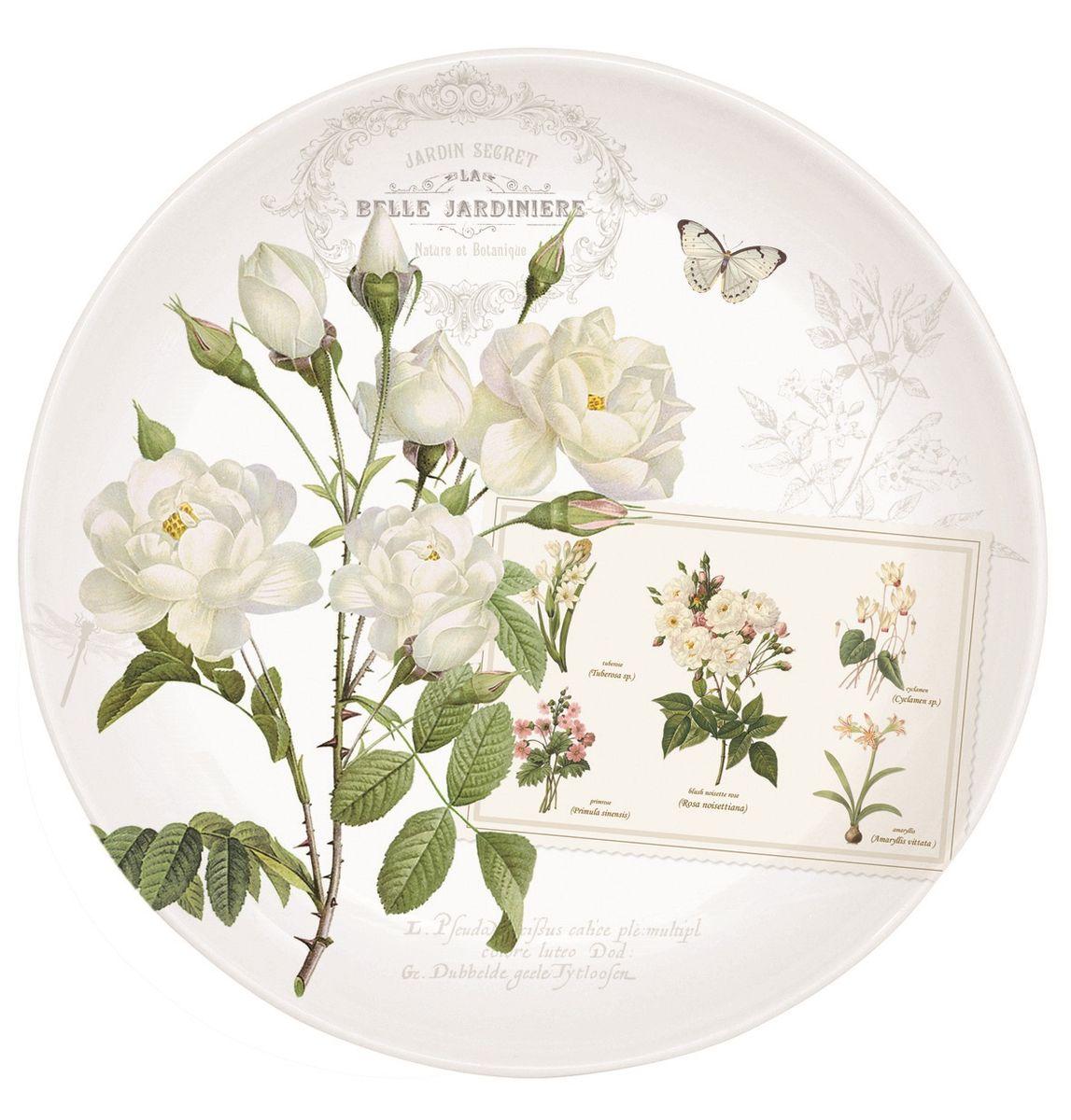Тарелка десертная Nuova R2S Летние цветы, диаметр 19 см324NATUТарелка десертная Nuova R2S Летние цветы, выполненная из высококачественного фарфора, декорирована ярким изображением цветов. Изящный дизайн придется по вкусу и ценителям классики, и тем, кто предпочитает утонченность. Тарелка десертная Nuova R2S Летние цветы идеально подойдет для сервировки стола и станет отличным подарком к любому празднику.Диаметр тарелки (по верхнему краю): 19 см.