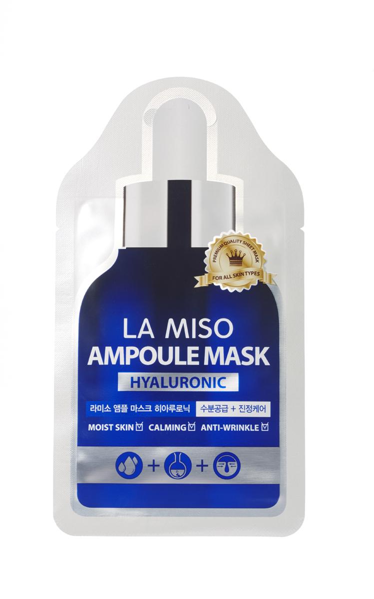 La Miso Ампульная маска  гиалуроновой кислотой Ampoule mask hyaluronic, 25