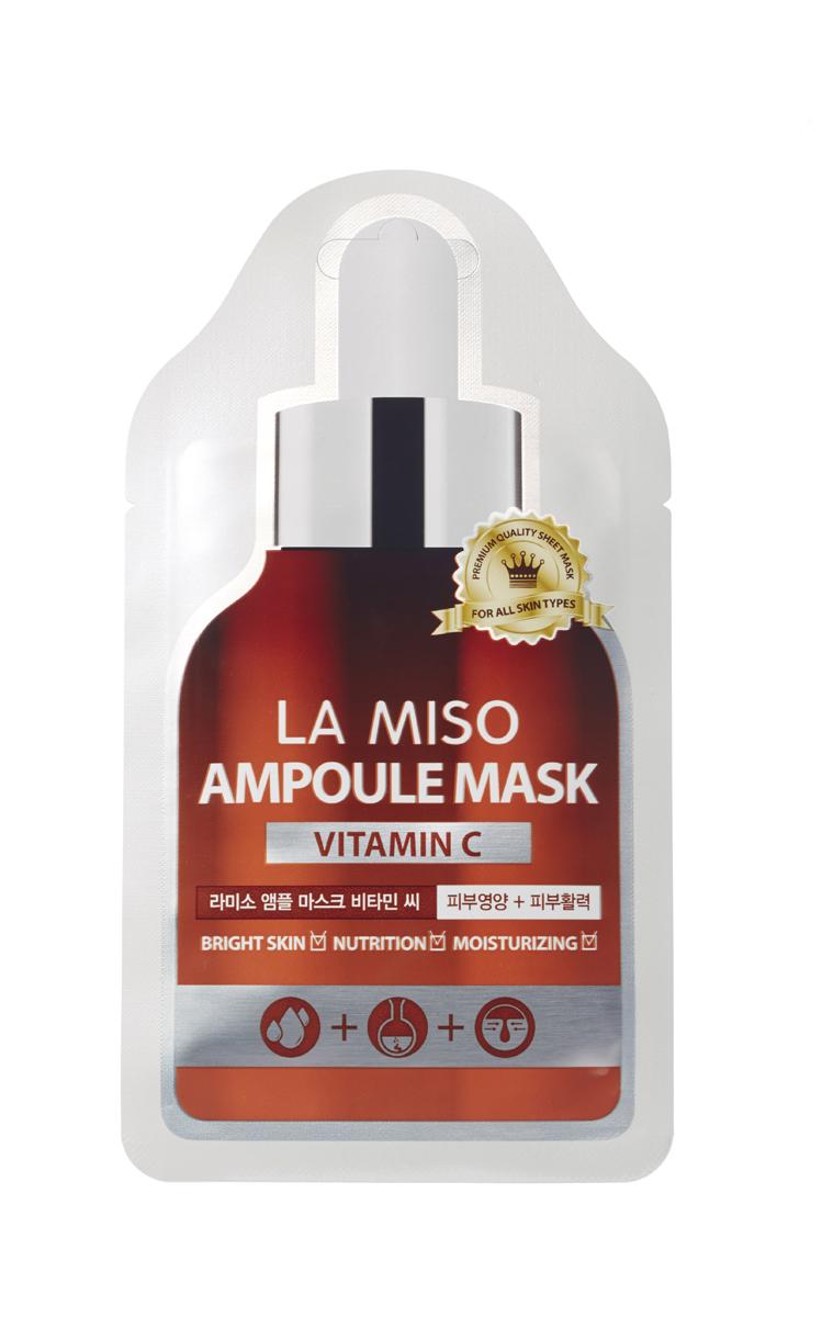 La Miso Ампульная маска  витамином  Ampoule mask vitamin C, 25 г