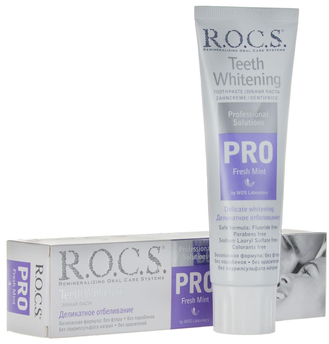 R.O.C.S Зубная паста PRO Delicate White, Fresh Mint32700101Для безупречной красоты вашей улыбки и чистоты зубов Безопасная формула: не содержит фтор, лаурилсульфат натрия, парабены и красители Подходит для постоянного ежедневного использования