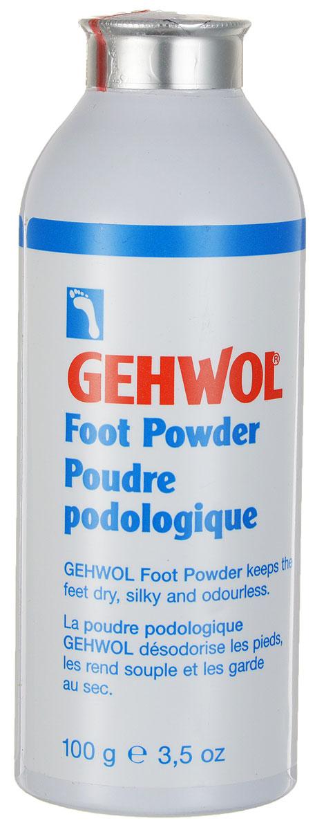 Gehwol Fuss-Puder - Пудра для ног 100 гр gehwol подушка под пальцы ног большая правая gehwol hammerzehen polster rechts 1 27503 1шт
