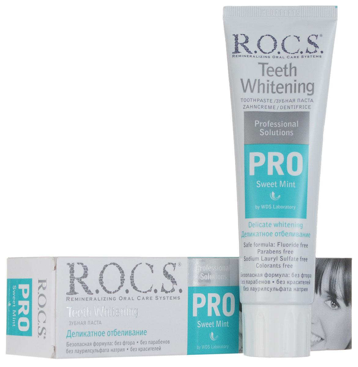 R.O.C.S Зубная паста PRO Delicate White, Sweet Mint32700104Для безупречной красоты вашей улыбки и чистоты зубовБезопасная формула: не содержит фтор, лаурилсульфат натрия, парабены и красителиПодходит для постоянного ежедневного использования