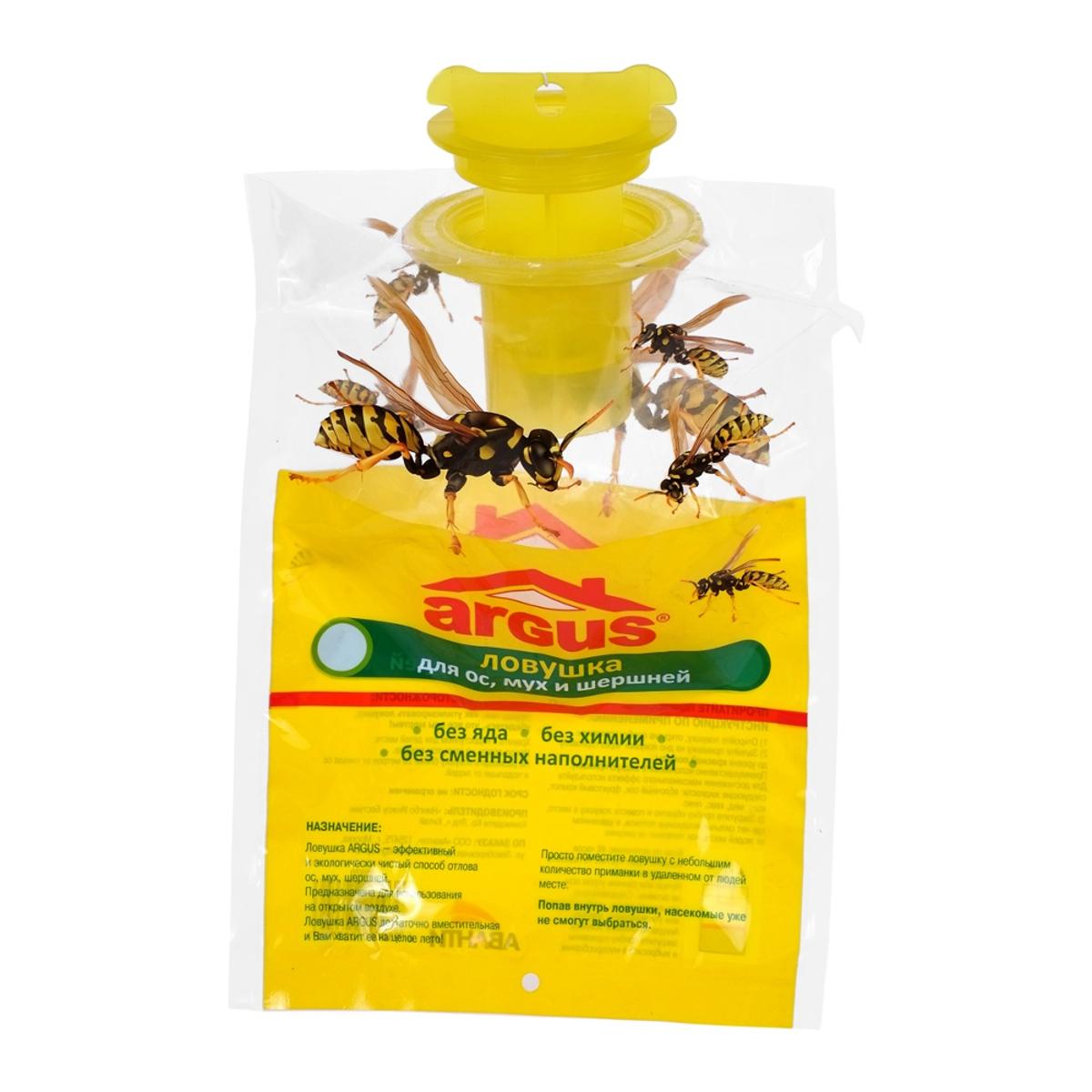 Ловушка для ос, мух и шершней ArgusСЗ.030005Ловушка Argus - это эффективный и экологически чистый способ отлова ос, мух. Выполнена из высококачественного пластика. Не содержит яда и химии. Изделие предназначено для использования на открытом воздухе. Просто поместите ловушку с небольшим количеством приманки в удаленном от людей месте. Попав внутрь ловушки, насекомые уже не смогут выбраться. Изделие достаточно вместительно и вам хватит ее на целое лето!