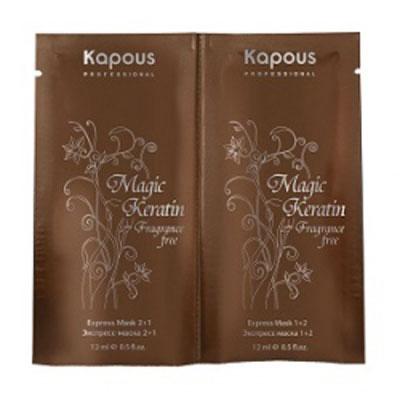 Kapous Professional Экспресс-маска 2 ампулы по 12 мл Magic Kerartin –kap9817Kapous Professional Magic Kerartin Экспресс-маска. Первая ампула этой маски содержит экстракткрасной водоросли и минеральные добавки. Эти микроэлементы помогают восстановитьжизненный блеск волос, мягкость, они также защищают их от механических повреждений. Вторая ампула, содержит усилитель из кератина. Он выполняет качественный уход за волосамиизнутри, создаёт защитный слой на волосах, в результате чего на волосы не действуетагрессивное влияние окружающей среды. В комплексе эти два компонента маски дают возможность эффективно ухаживать за волосами изащищать их. Волосы получают насыщенное питание из необходимых микроэлементов, получаютотличную защиту, при этом они жизненно блестят и становятся эластичными. Маскапредотвращает преждевременное выпадение волос. Маска имеет приятный аромат.