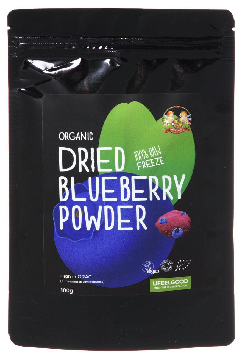UFEELGOOD Organic Dried Blueberry Powder органические ягоды голубики молотые, 100 г good dried organic kiwi fruit juice powder 1kg