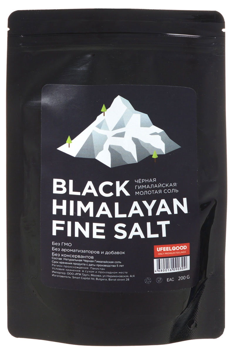 соль для бани salt doctoral крем соль д тела tm salt doctoral нежная лаванда 320гр UFEELGOOD Black Himalayan Fine Salt черная гималайская молотая соль, 200 г