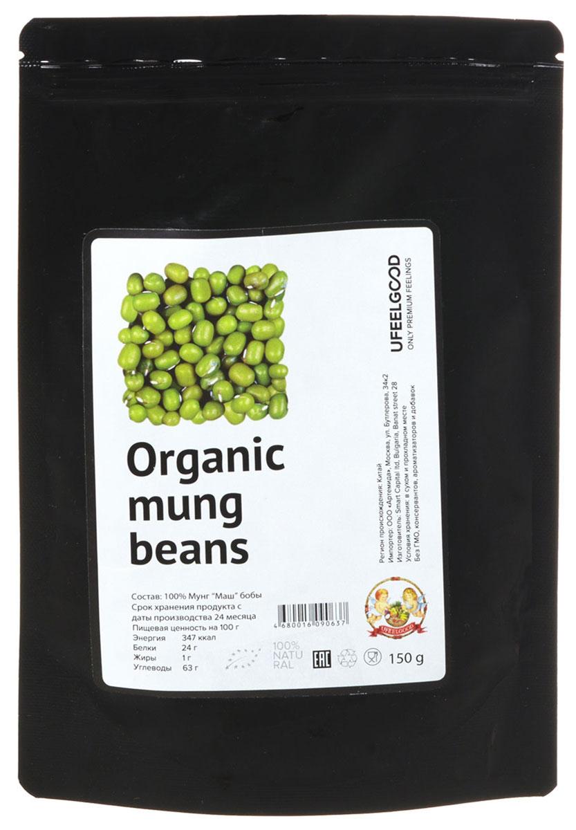 UFEELGOOD Organic Mung Beans органические мунг бобы, 150 г ufeelgood organic amaranth органические семена амаранта 150 г