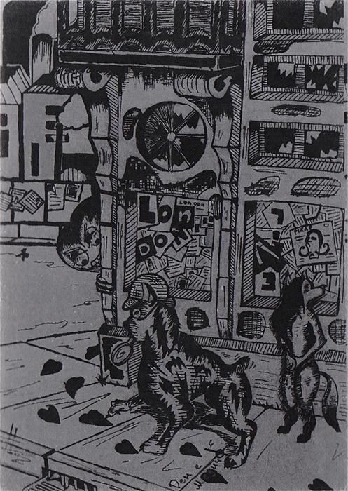 Открытка Нуар Лондон1507-0896Дизайнерская открытка.На лицевой стороне изображение английский дог в роли сыщика. Автор рисунка - Роман Рощин. Размер открытки: 10.5 х 15 см.