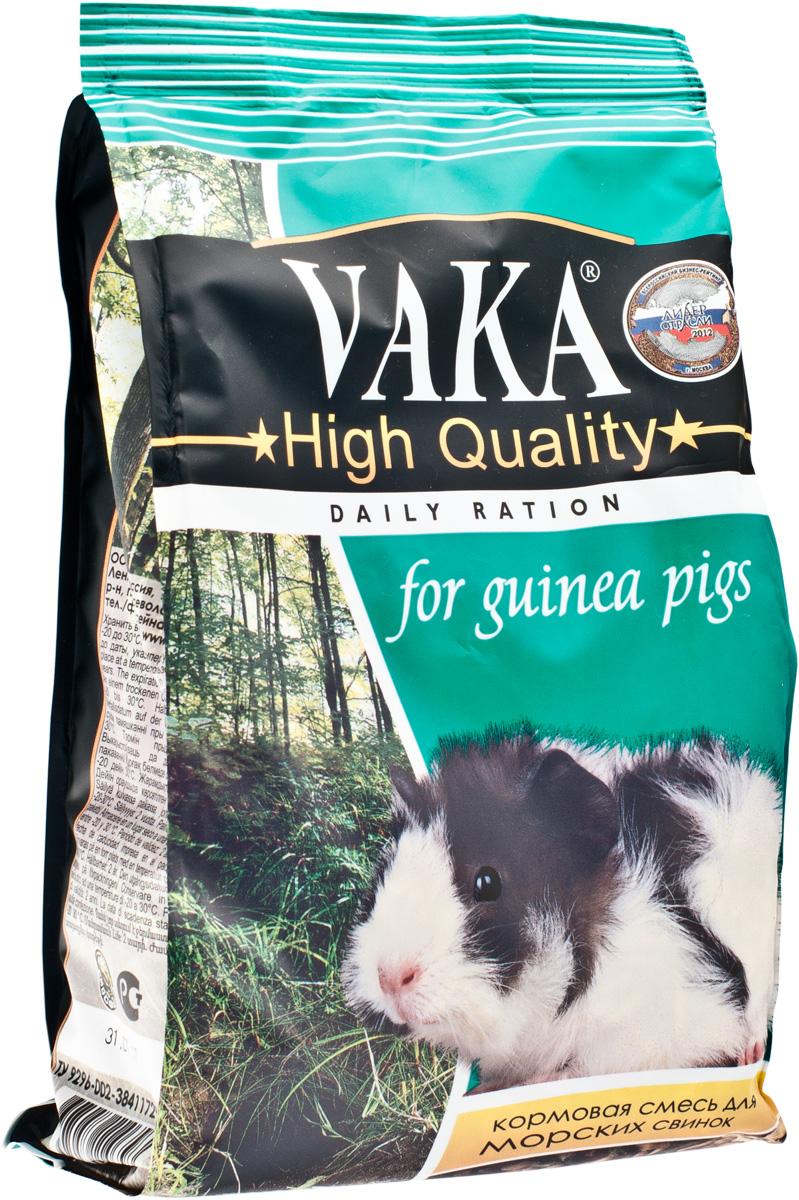 Корм для морских свинок Вака High Quality, 500 г корм для канареек вака high quality 500 г