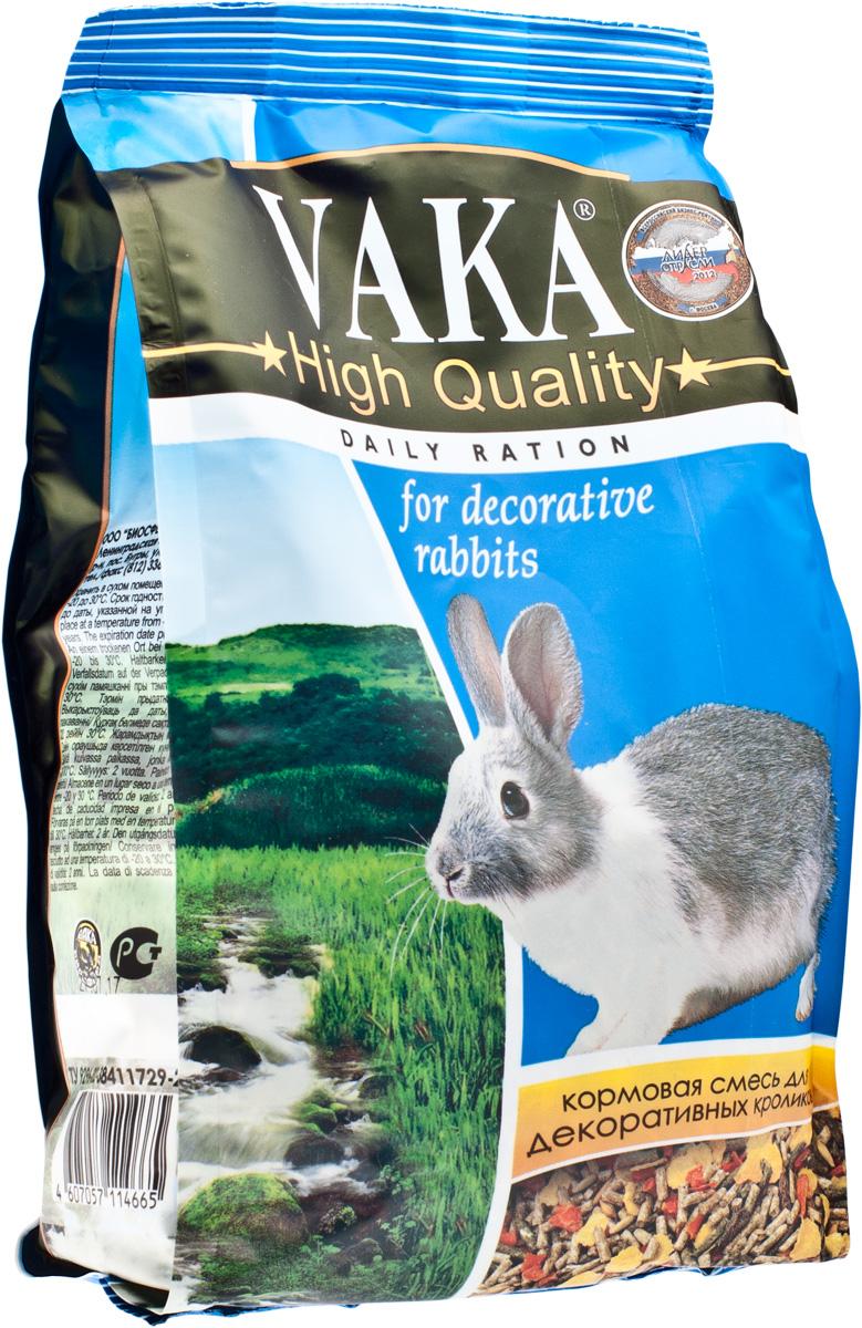 Корм для декоративных кроликов Вака High Quality, 500 г корм вака high quality для средних попугаев 500 гр