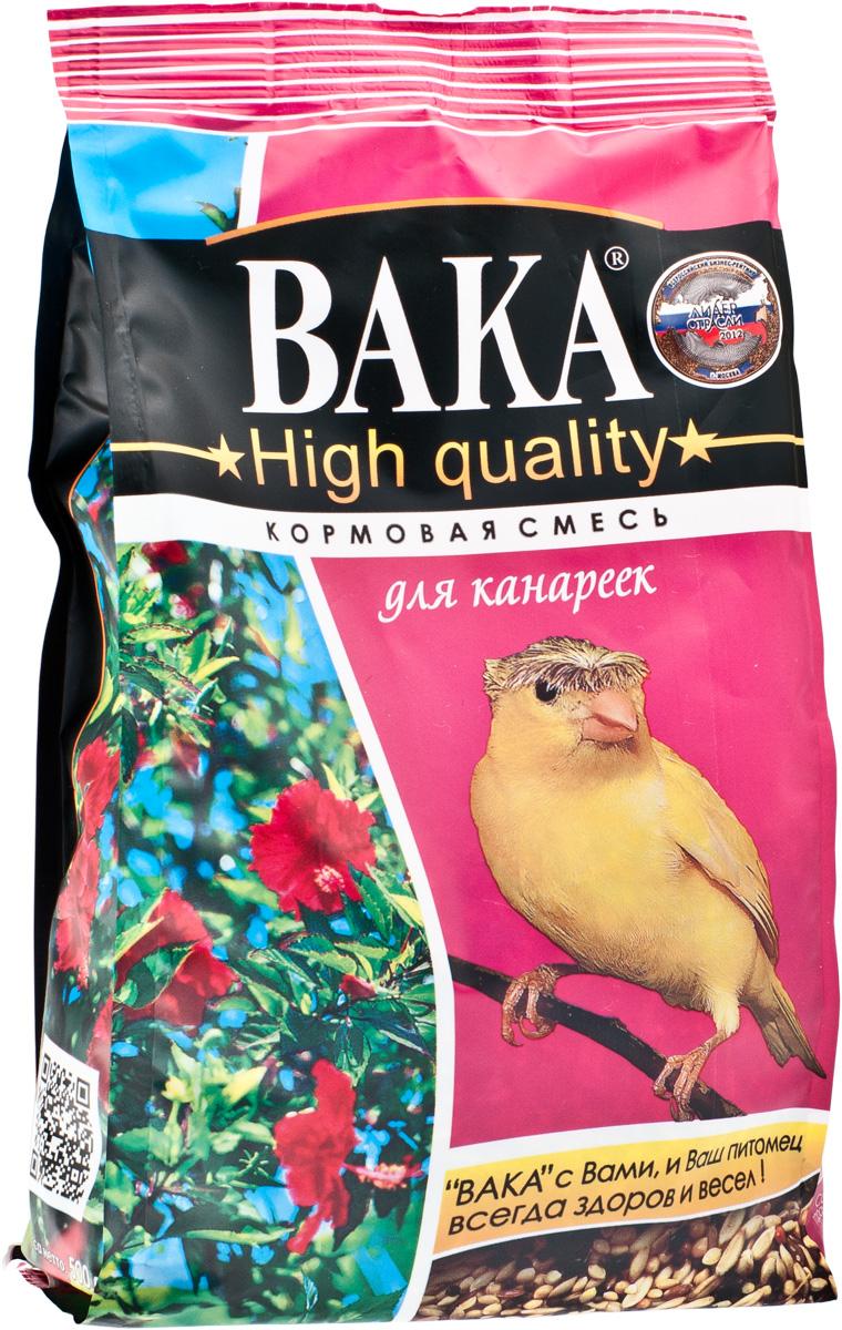 Корм для канареек Вака High Quality, 500 г54916Корм Вака High Quality для канареек - это многокомпонентный комплексный корм специально предназначенный для кормления канареек в домашних условиях.Корм разработан ведущими диетологами и специалистами пс содержанию и разведению этих птиц и включает в себя все необходимые витамины и микроэлементы. Содержащиеся в корме компоненты обеспечат вашему любимцу максимальную защиту и профилактику от большинстве распространенных заболевании, а также позволят вам поддерживать его в отличной форме.Состав: канареечное семя, просо, рапс, очищенный овес, семя льна, конопляное семя, семена дикорастущих трав, морская капуста и бурые водоросли, суданка, сушеные овощи, пробиотик, глюконат кальция.Товар сертифицирован.