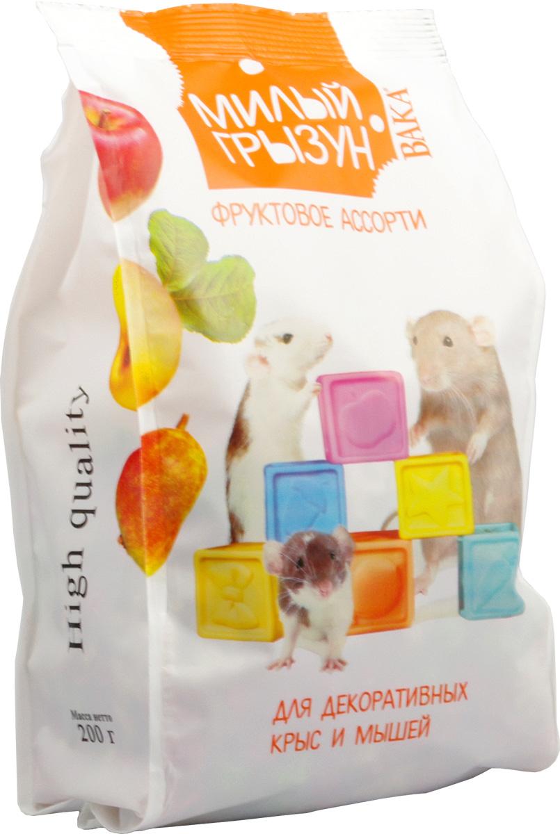 Корм Вака High Quality. Милый грызун для декоративных крыс и мышей, фруктовое ассорти, 200 г70786Аппетитная фруктовая смесь Вака High Quality. Милый грызун разработана специально для декоративных крыс и мышей. В нее входят высушенные яблоки, груши и ягоды, обогащенные витаминами и полезными для здоровья веществами. Это не просто вкусное лакомство, которым можно побаловать своего маленького любимца, а настоящее полнорационное питание, рекомендуемое для ежедневного потребления. Благодаря гранулированной форме все необходимые компоненты собраны вместе, и ваш питомец съест даже те продукты, которые недолюбливал ранее.Вы сможете избежать хлопот с уборкой: корм не засоряет клетку шелухой и прочими отходами, которые остаются после зерновых смесей. Гранулы проходят процесс полного обеззараживания на высокотехнологичном оборудовании, где высчитывается необходимое соотношение и количество питательных веществ. Это способствует лучшему усвоению корма организмом и, следовательно, правильному пищеварению. Фруктовое ассорти Вака High Quality. Милый грызун - это удовольствие и крепкое здоровье ваших питомцев!Состав: пшено, мука пшеничная, яблоки и груши сушеные, травяная мука, шиповник, черника, горох, масло подсолнечное, витаминный комплекс (А, С, D3, Е, К3, В).Товар сертифицирован.