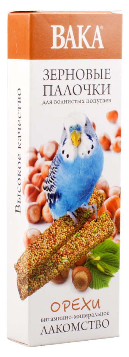 Лакомство Вака для волнистых попугаев, палочки с орехом, 2 шт79576Вака - вкусное и полезное лакомство, которое помогает вашему питомцу быть всегда в хорошей физической форме. Являясь дополнительным источником витаминов, способствует улучшению обмена веществ и повышению иммунитета. Входящий в состав зерновой палочки кальций укрепляет структуру костной ткани вашего питомца. регулярное включение лакомства в рацион благотворно влияет на жизнестойкость животного.Состав: орех, йод, кальций, микроэлементы.Товар сертифицирован.