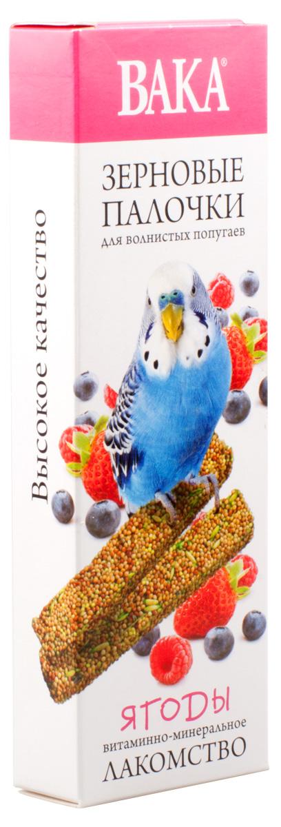 Лакомство_~Вака~_для_волнистых_попугаев,_палочки_с_ягодами,_2_шт