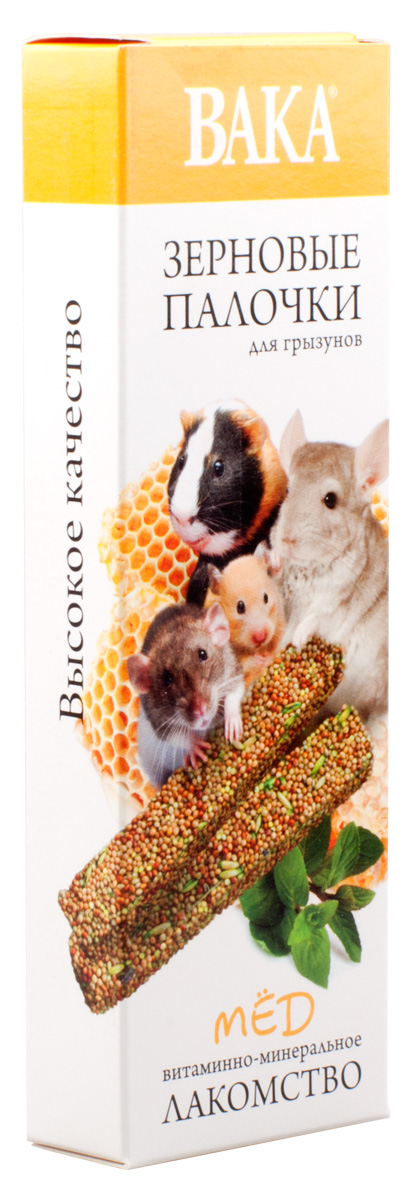Зерновые палочки Вака для грызунов, мед, 2 шт79580Зерновые палочки Вака - вкусное и полезное лакомство, которое помогает вашему питомцу быть всегда в хорошей физической форме. Являясьдополнительным источником витаминов, способствует улучшению обмена веществ и повышению иммунитета. Входящий в состав зерновой палочки кальций укрепляет структуру костной ткани вашего питомца. Регулярное включение лакомства в рационблаготворно влияет на жизнестойкость животного.Состав: просо белое, просо красное, овес, семечки, луговые травы,витаминно-минеральный комплекс.