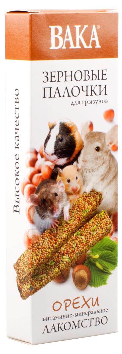 Лакомство Вака для грызунов, полочки с орехами, 2 шт79581Вака - вкусное и полезное лакомство, которое помогает вашему питомцу быть всегда в хорошей физической форме. Являясь дополнительным источником витаминов, способствует улучшению обмена веществ и повышению иммунитета. Входящий в состав зерновой палочки кальций укрепляет структуру костной ткани вашего питомца. регулярное включение лакомства в рацион благотворно влияет на жизнестойкость животного.Состав: просо белое, просо красное, овес, семечки, луговые травы, орехи, витаминно-минеральный комплекс.Товар сертифицирован.