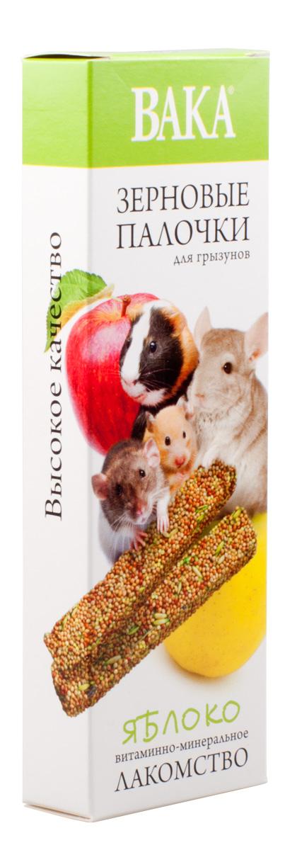 Лакомство Вака для грызунов, палочки с яблоком, 2 шт79582Вака - вкусное и полезное лакомство, которое помогает вашему питомцу быть всегда в хорошей физической форме. Являясь дополнительным источником витаминов, способствует улучшению обмена веществ и повышению иммунитета. Входящий в состав зерновой палочки кальций укрепляет структуру костной ткани вашего питомца. регулярное включение лакомства в рацион благотворно влияет на жизнестойкость животного.Состав: просо белое, просо красное, овес, семечки, луговые травы, яблоко, витаминно-минеральный комплекс.Товар сертифицирован.