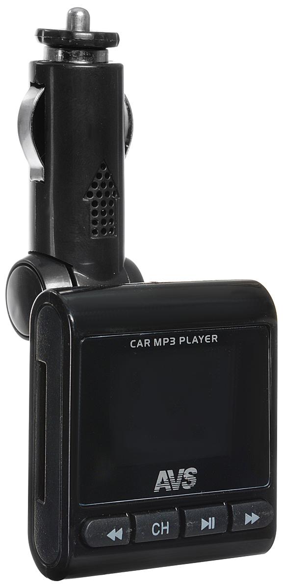 AVS F-593, Black MP3-плеер + FM-трансмиттер с дисплеем и пультом43150AVS F-593 - компактный и недорогой девайс с интерфейсом USB 2.0/SD/micro SD может считывать музыку с карт памяти любого типа, аудио-плееров и мобильных устройств. На FM-частотах 87.5 – 108 МГц модулятор передает считанные данные вашей автомагнитоле. И в результате, из динамиков вашего авто звучит любимая музыка, а вы не зависите от радиовещания.Данная модель поддерживает форматы MP3 и WMA, и рассчитан на работу в автомобилях любой модели, даже в грузовых. Он потребляет всего 40 мА тока, что не станет большой нагрузкой на электроцепь вашей машины. Удобства пользователю добавят большой экран трансмиттера и пульт дистанционного управления с крупными кнопками.Поддержка карт памяти SD/microSDВоспроизводимые частоты: 20 - 15000 ГцРадиус действия: 10 мФорматы файлов: MP3/WMA